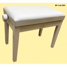 Банкетка для пианино или рояля BRAHNER BP-116/WH