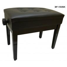Банкетка для пианино или рояля BRAHNER BP-150/BK