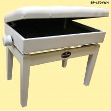 Банкетка для пианино или рояля BRAHNER BP-150/WH